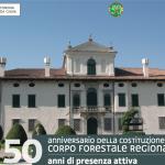 Il Corpo Forestale del FVG festeggia i suoi primi 50 anni, primo evento il 18 ottobre