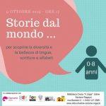 """""""Storie dal mondo...per scoprire la diversità e la bellezza di lingue, scritture e alfabeti"""" a Udine"""