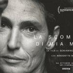 Martedì 17 dicembre riapre il Visionario con il documentario La scomparsa di mia madre